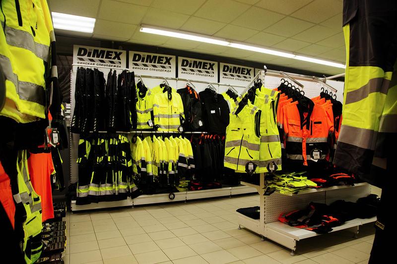 Где Находится Магазин Рабочая Одежда